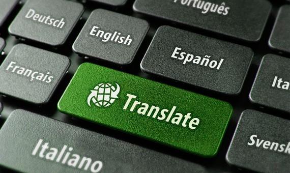 Нотариальный перевод документов во Франции